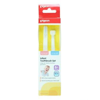Pigeon Infant Toothbrush Set