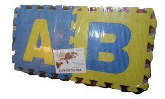 Baby Jigsaw แผ่นรองคลาน A-Z จำนวน 26 ชิ้น เป็นแพคขนาด 1 ฟุต x 1 ฟุต