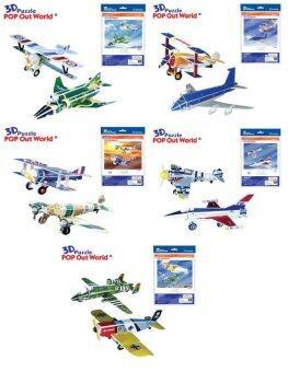 Upuzz โมเดล 3 มิติ - รุ่น Plane Series#1