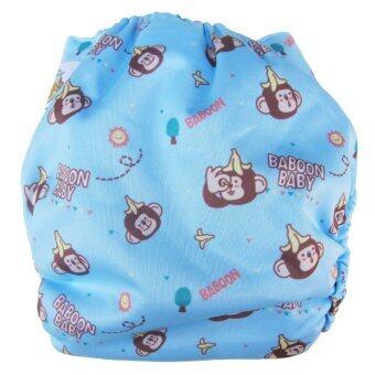 Baboon baby กางเกงผ้าอ้อมซักได้เอวเทป ฟรีไซส์แรกเกิด-2ขวบ