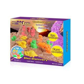 Motion Sand ทรายมหัศจรรย์ 3 มิติ ชุดไดโนเสาร์ ทราย 500g ของเล่น และกล่อง 3 มิติ