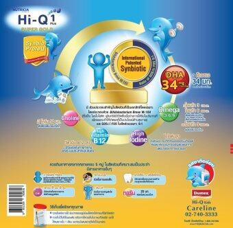 HI-Q ไฮคิว นมผง 1พลัส 3 ซูเปอร์โกลด์ SYNBIO PROTEQ รสจืด 2400 กรัม (image 1)