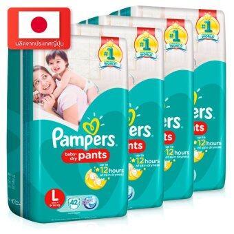 ขายยกลัง! Pampers ไซส์ L แพ็ค 4 กางเกงผ้าอ้อมเด็ก แพมเพิร์ส รุ่น Baby Dry Pants รวม 168 ชิ้น (image 1)