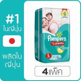 ขายยกลัง! Pampers ไซส์ L แพ็ค 4 กางเกงผ้าอ้อมเด็ก แพมเพิร์ส รุ่น Baby Dry Pants รวม 168 ชิ้น (image 0)