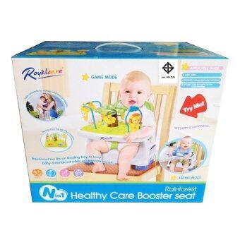 Royal Care เก้าอี้ทานอาหารเด็ก พร้อมของเล่นมีเสียง (image 4)