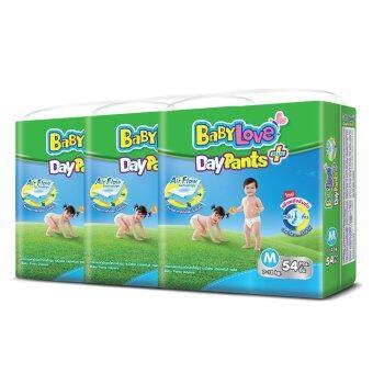 ขายยกลัง! BabyLove กางเกงผ้าอ้อม รุ่น DayPants Plus ไซส์ M 3 แพ็ค 162 ชิ้น (แพ็คละ 54 ชิ้น)