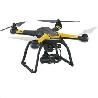 HUBSAN Quadcopter drone H109S High Edition(parachute not include)