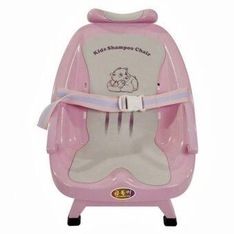 Baby Q Baby Gomdori เก้าอี้แชมพู รุ่น GD-M-PI - สีชมพู