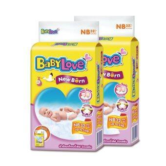 Baby Love ผ้าอ้อมเด็กแรกเกิดแบบเทป 32 ชิ้น (2 แพ็ค รวม 64 ชิ้น)