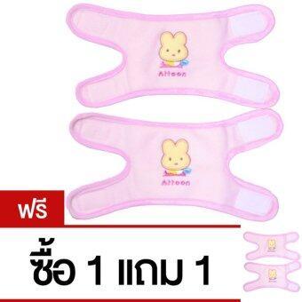 Attoon สนับเข่าสำหรับทารก ( สีชมพู ) ซื้อ 1 แถม 1