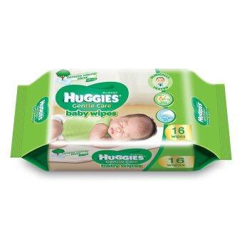 ขายยกลัง! Huggies Baby Wipes 16 แผ่น 24 แพ็ก ผ้าเช็ดทำควาสะอาดผิว ฮักกี้ส์ เจนเทิล แคร์ เบบี้ ไวพ์