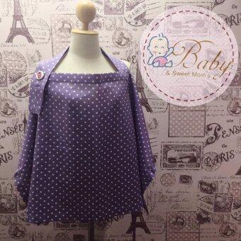 Babyandsweetmom ผ้าคลุมให้นม (Nursing cover) สีม่วงจุดขาว
