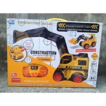 Candy Toy รถตักดิน รถบังคับวิทยุ รถบังคับวิทยุไร้สาย รถเเบ็คโฮล Construction 5 Channel