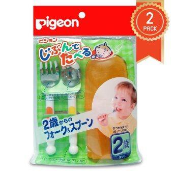 Pack 2 Pigeon ชุดช้อนส้อมสำหรับฝึกทานอาหารด้วยตัวเอง