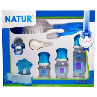 NATUR เนเจอร์ ชุดของขวัญเด็ก7ชิ้น – สีฟ้า