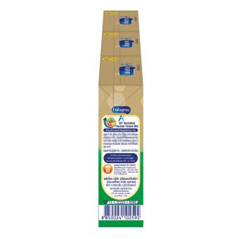 ขายยกลัง! Enfagrow A+ 4 UHT กลิ่นน้ำผึ้ง (24 กล่อง) (image 3)