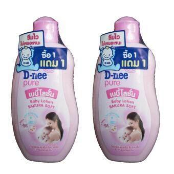 ซื้อ 1 แถม 1 D-Nee Pure Baby Lotion สูตรซากุระ ซอร์ฟ 200 มล. (แพ็ค 2)
