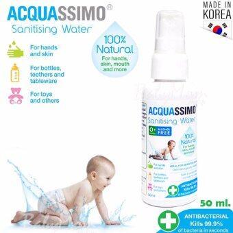 Acquassimo Sanitising water 50 ml สเปรย์น้ำฆ่าเชื้อทำความสะอาดสำหรับทารก ของเกาหลี แท้ 100% image