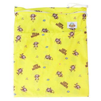 Baboon baby กระเป๋ากันน้ำเก็บกลิ่น 2 ช่อง สำหรับพกพากางเกงผ้าอ้อมและแผ่นซับ Pepo - Yellow