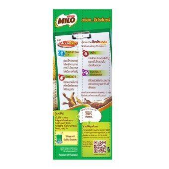ขายยกลัง! Milo UHT Activ-Go 180 มล. (48 กล่อง) (image 4)