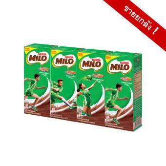 ขายยกลัง! Milo UHT Activ-Go 180 มล. (48 กล่อง) (image 0)
