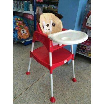 3BTOY เก้าอี้ทานข้าว 4 in 1 DC-01 image