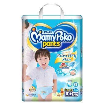 Mamy Poko กางเกงผ้าอ้อม รุ่น Extra Dry Skin ไซส์ L 62 ชิ้น (สำหรับเด็กชาย) (image 1)