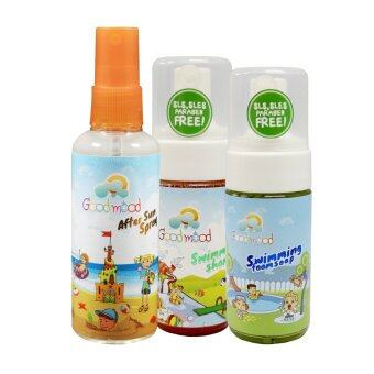 Good mood Swimming Set (Swimming Shampoo, Swimming Soap, After Sun Spray)