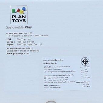 PlanToys ของเล่นไม้ Marble Run - Standard ระบบรางลูกแก้ว (ชุดเล็ก) (image 1)