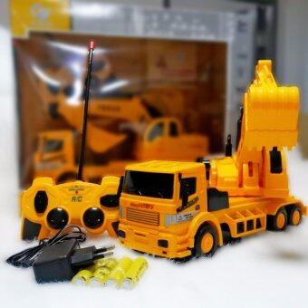 รถตักดินแบคโฮ บังคับวิทยุ ชาร์จไฟได้ (สีเหลือง) เล่นเหมือนจริง