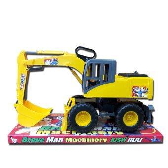 Snook Toys รถแม็คโครขุดดินฝาครอบใส - สีเหลือง