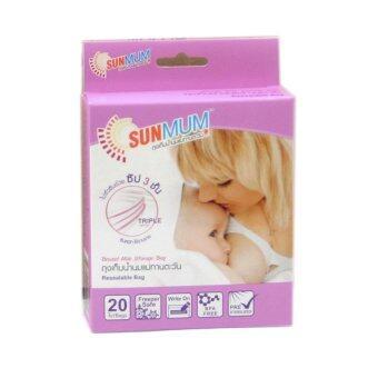 SUNMUM ถุงเก็บน้ำนมแม่ทานตะวัน 960 ถุง (1 ลัง 48 กล่อง)