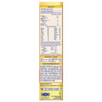 ENFAGROW เอนฟาโกร นมผงสำหรับเด็ก เอพลัส 3 360ํ ดีเอชเอพลัส เอ็มเอฟจีเอ็ม โปรรสจืด 550 กรัม (แพ็ค 3 กล่อง) (image 1)