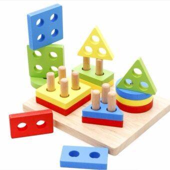 Home Shop toys Geometric
