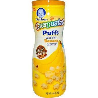 Gerber ขนมเด็ก Graduates Finger Food Puffs - Banana (รสกล้วยหอม)