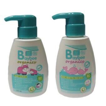 BAYBEE เจลอาบน้ำ สระผมเด็ก ออร์แกนิค 250ml. และ โลชั่นสำหรับเด็ก ออร์แกนิค 250g.