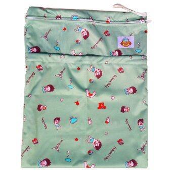 Baboon baby กระเป๋ากันน้ำเก็บกลิ่น 2 ช่อง สำหรับพกพากางเกงผ้าอ้อมและแผ่นซับ Little playground - Green