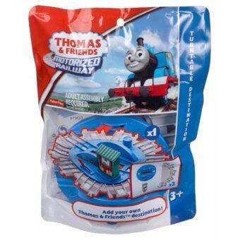 Thomas & Friends? Motorized Railway Turntable Destination