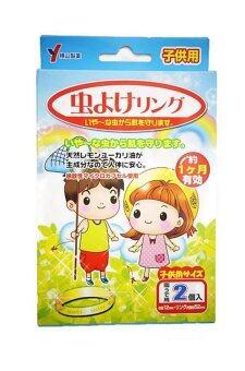 Funny Toys กำไลไล่ยุง ไล่แมลง (Japan)