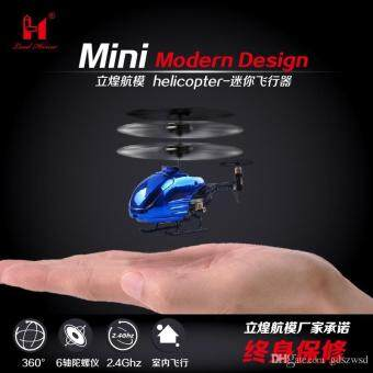DRONE MINI COPTER METAL HORSE เฮลิคอปเตอร์ มินิ สุดแรง