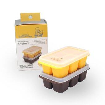 Mother's Corn Silicone Freezer Cubes (image 0)