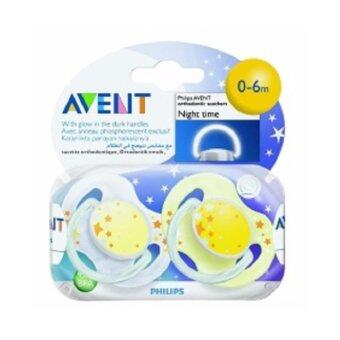 AVENT BPA Free Nighttime Infant Pacifier, 0-6 Months
