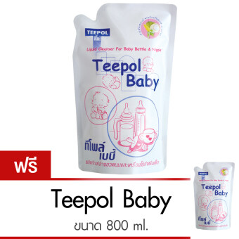 Teepol Baby น้ำยาล้างขวดนม เครื่องใช้สำหรับเด็ก 800ml. ซื้อ 1 เเถม 1