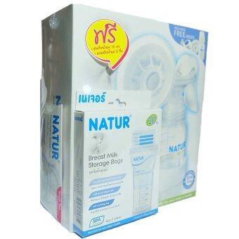 Natur ชุดปั้มนม แบบโยก (image 0)