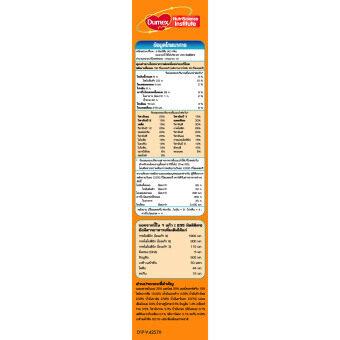 ขายยกลัง! Dumex ดูมิลค์ 3 รสหวานกลิ่นวานิลลา 550 กรัม (แพค 3) (image 2)