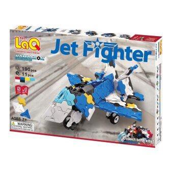 LaQ Hamacron Constructor Jet Fighter สำหรับเด็กผู้ชาย - กล่องสีน้ำเงิน