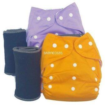BABYKIDS95 กางเกงผ้าอ้อมซักได้ กันน้ำ TPU + แผ่นซับชาโคลหนา5ชั้น (Purple,Orange)