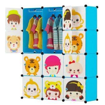KAKUKI ตู้เสื้อผ้าเด็ก DIY 12 ช่อง Hot item Fashion Folding Clohts รุ่น-K103 (สีฟ้า)