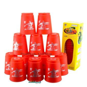 ProudNada Toys Stack Cup เกมส์เรียงแก้ว(สีแดง) Magic flying stacked cup 12 PCS Rapid cup NO.P13