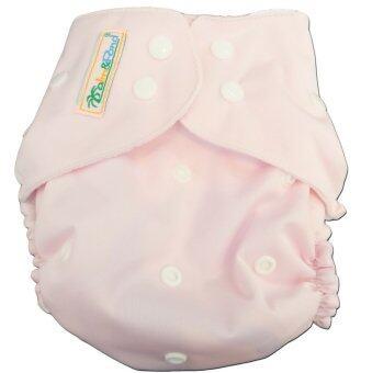 PalmandPond กางเกงผ้าอ้อมกันน้ำ One Size รุ่น 6 สีชมพู (แพ็ค 3 ชิ้น)